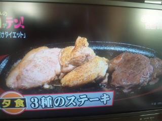 肉だけダイエット