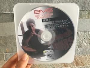 魔娑斗特典DVD