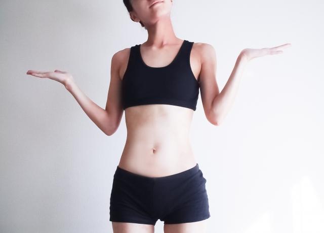 ダイエットで運動が続かない人が続く様になる3つの秘訣